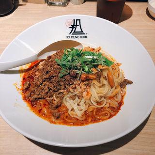 汁無し担々麺(175°DENO担担麺GINZa)