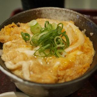 ミニ玉子丼(讃岐屋 雅次郎 )