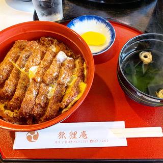 カツ丼(狐狸庵)