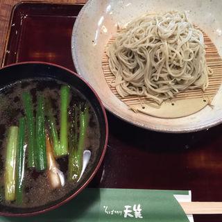 鴨汁そば(大盛り)(そば切り 天笑 (てんしょう))