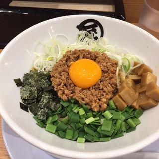 台湾塩まぜそば(麺やマルショウ 地下鉄新大阪店 )