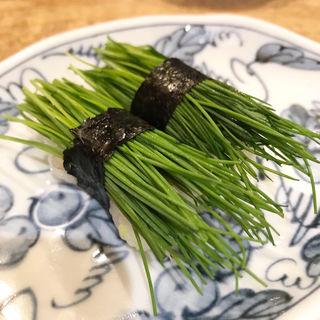 芽ネギ握り(吉野寿司 (よしのずし))