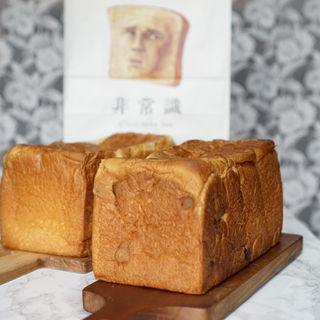 極まりない葡萄(レーズン)(高級食パン専門店 非常識)