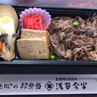すき焼き弁当(浅草今半 松坂屋上野店 (マツザカヤウエノテン))