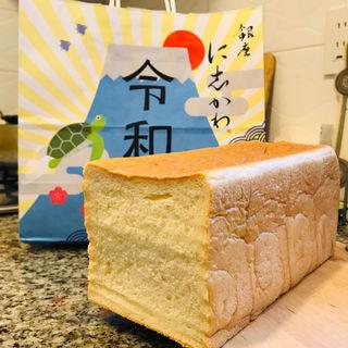 食パン(銀座に志かわ 銀座本店)