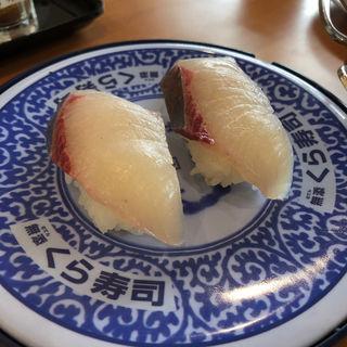レモンひらまさ(無添くら寿司 平井店 )