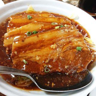 豚肉の角煮(歓迎 あやめ橋店 (ホアンヨン))