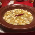 黄金の麻婆豆腐