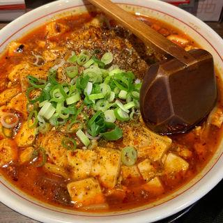 芙蓉麻婆麺(太麺・本格四川味)(四川料理 芙蓉麻婆麺 (フヨウマーボーメン))