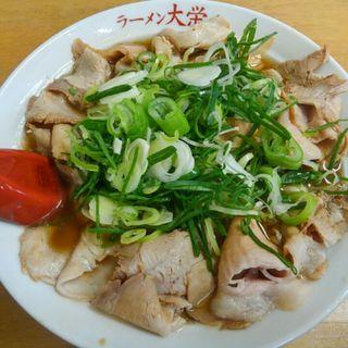 チャーシューメン並醤油(元祖らーめん大栄 (がんそらーめんだいえい))