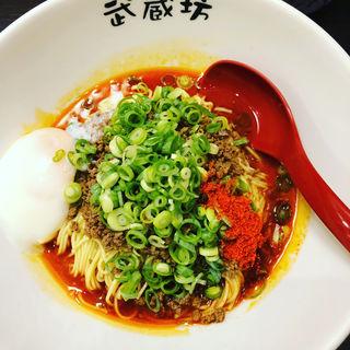 汁無し担担麺(武蔵坊 (むさしぼう))