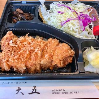 ランチとんかつ定食(大五 (だいご))