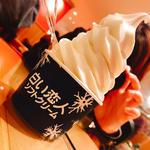 白い恋人ソフトクリーム(白い恋人パーク)