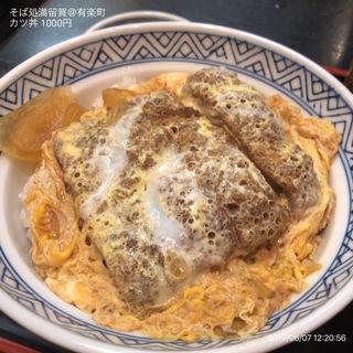 カツ丼(そば処 満留賀 )
