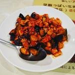 茄子と鶏肉の炒め