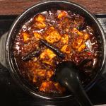 超激辛えんま麻婆豆腐(期間限定)