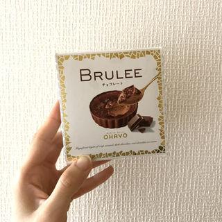 ブリュレ チョコレート味