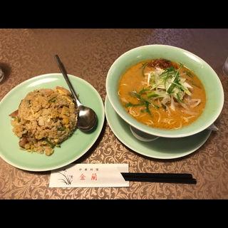 担々麺セット(金蘭 )