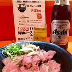 若宮舞松原ハシゴ酒セット(二代目 けんのすけ  (【旧店名】けんのすけ 本店))