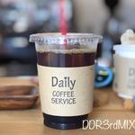 アイス バランス(グアテマラ)(デイリー コーヒー サービス (Daily COFFEE SERVICE))