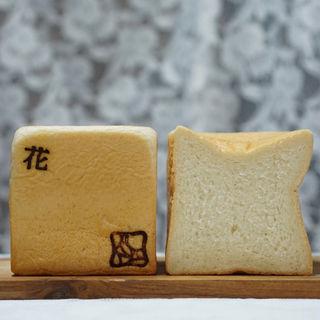 食パン 花(無添加食パン KONA TKZ)