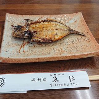 鯵の干物(魚伝 (ウオデン))