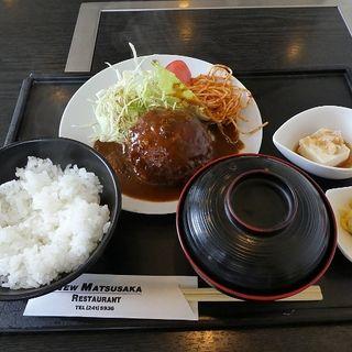 ハンバーグ定食(ニュー松坂 )