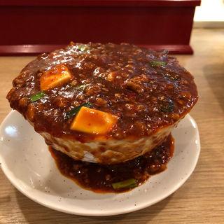 こぼし麻婆豆腐(堂山食堂)