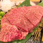 特選黒毛和牛A5 シャトーブリアン(焼肉たまき )