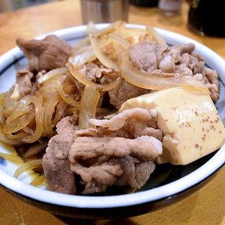 肉豆腐(ゑびす 四つ木店 (えびす))