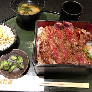 ステーキ重(本みやけ 阪急三番街店)