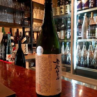 鳳凰美田 純米大吟醸 スペシャルビンテージ H30BY(酒峰)