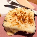 竹炭チーズトースト
