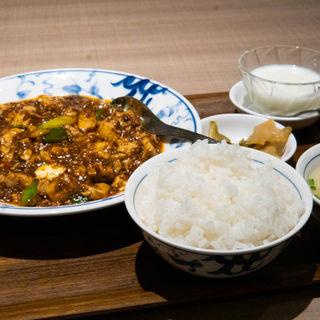 陳麻婆豆腐(ランチセット)(中国名菜 陳麻婆豆腐)