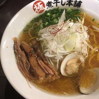 蛤と煮干しの塩らーめん(極煮干し本舗 狸小路4丁目店)