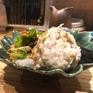 ポテトサラダ(つぐ )