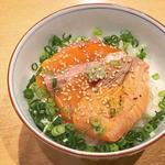 銀鮭漬け飯