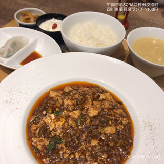 四川麻婆豆腐ランチ(中国旬彩SORA)