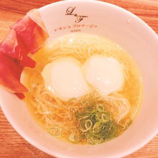 らぁ麺  生ハムフロマージュ  合わせ麺(らぁ麺 レモン&フロマージュ GINZA)