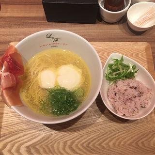 らぁ麺生ハムフロマージュ (らぁ麺 レモン&フロマージュ GINZA)