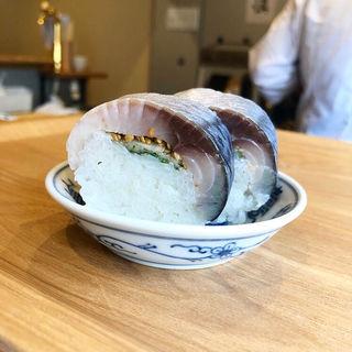 鯖寿司(料理りはく)