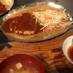 ハンバーグステーキ定食(150g)