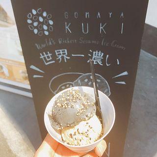 アイス(GOMAYA KUKI)