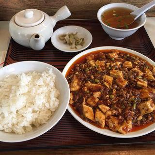 麻婆豆腐定食(盛 (サカリ))
