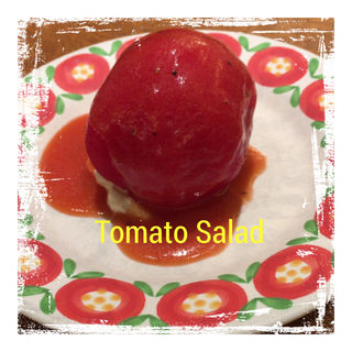 トマトサラダ(東洋亭 近鉄みやこみち店 )