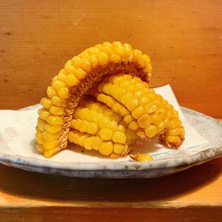 トウモロコシ唐揚(魚哲)
