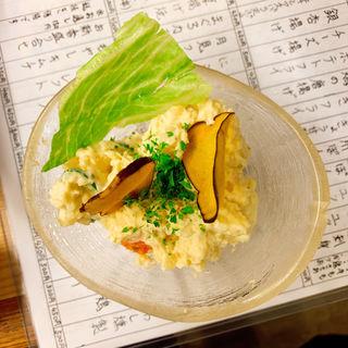 ポテトサラダ(パブ 山形)
