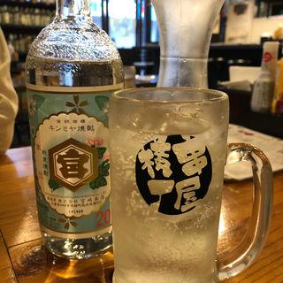金宮ボトル(ドリンクパスポート)(八千代台東口の串屋横丁 )