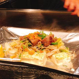 コロコロ焼(和牛カットステーキ野菜焼豆腐付)(鉄板焼 よしむら )
