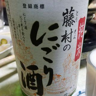 千曲川酒造「純米 藤村のにごり酒」(豊田屋 )